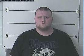 Matthew Ferris, Photo Courtesy: Boyd County Detention Center