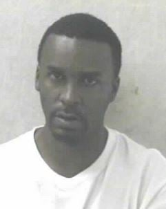Phillip C. Lane, Photo Courtesy: West Virginia Regional Jail Authority